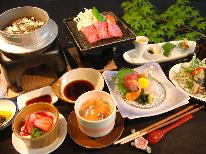 ★1番人気★和歌山県産ブランド牛♪紀州熊野牛の石焼付会席プラン