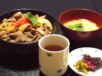 特典付き♪安い・旨い・更にお得!島根特選☆松永牛丼+ドリンク付き(1泊2食付き)