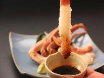活蟹【つるだの活松葉蒸し蟹コース】日本海冬の味覚★厳選されたタグ付き活松葉をご賞味アレ◎