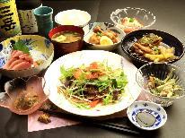 HP限定特別価格【★おススメ★1泊2食付き】かぁちゃんの《屋久島》の食材も楽しめる家庭料理
