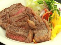 ≪福島牛ステーキ≫福島の味を堪能☆