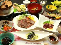 【グレードアップ】贅沢に!会津郷土料理と一緒に楽しむ福島牛のステーキ♪