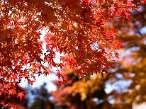 【秋薫る旬の味覚を堪能】松茸の土瓶蒸しと福島牛のステーキを堪能♪ 秋の贅沢プラン♪