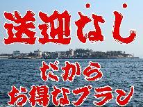 《条件付割引》最大2,000円お得◆夏休みファミリープラン◆嬉しいドリンク付★海の幸満載DX海鮮!