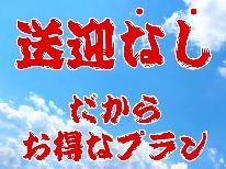 【夏休みファミリープラン】お子様連れ限定◆≪DX海鮮コース≫豪華鮑の陶板焼き! - 送迎なしで特典付 -