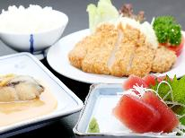 観光やゴルフを満喫♪お米と水にこだわるからご飯が美味しい♪1泊2食付きプラン