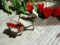 ◇お盆限定◇美肌の湯と≪山方牛≫の陶板焼きで贅沢な旅を☆最大21HのロングステイOK!【3大特典付】