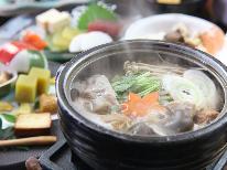 【冬の味覚】満載プラン★ゆず・湯葉・茜鱒・ヤマメ・温ったか寄せ鍋を楽しむ離れのプラン