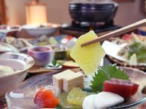 【涼】夏限定★水菓子をサービス♪下部温泉のぬる湯と夏料理を楽しむ