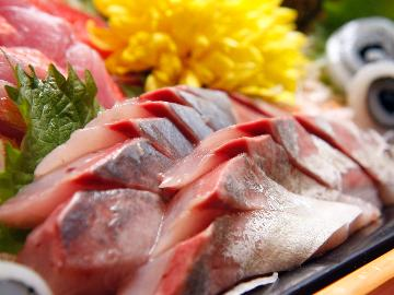 ◆期間限定 リニューアル記念の大特価!宇佐美温泉と伊豆の海鮮満喫プラン