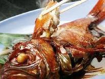 【リニューアルOPEN!】【オススメNo.1】伊豆の味覚!金目鯛の煮付けプラン