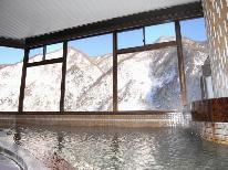 【土曜は雪上花火大会】寒~い季節は温泉でホッコリ&手造りバイキング1泊朝食&カフェドリンク付き