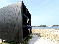 ◆海鮮BBQ◆旬の島海鮮を皆で贅沢BBQ!見て、感じて、味わって♪アートの島を楽しもう!