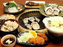 【冬季限定】この時期だけに味わえる牡蠣三昧☆サービスあり♪[1泊2食付]