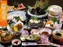 【記念日企画】ふぐのお供にスパークリング日本酒獺祭付☆大切な記念日やお祝い事を素敵なひとときに・・・。