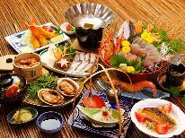 【5組限定】浦島料理お試し1万円(税別)ポッキリプラン