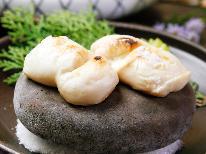 ◆豊-yutaka◆白子石焼き付き!ふぐグレードアップコース