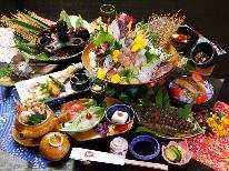 《4月~9月限定》お土産付♪島の海鮮四季懐石 -心 kokoro-[1泊2食付]