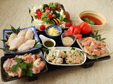 【神鍋ハートフル】女子にうれしいこだわりスープとタレで食べるイタリアントマト鍋♪1泊2食付