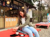 【女子旅】夜景煌めく地でのんびり温泉と旬食材を楽しむ♪ドリンク特典付き女子旅プラン【1泊2食付】