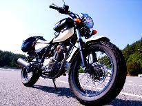 【屋根付 駐車場】オートバイ・ロードバイク・マウンテンバイクの方に最適♪愛車を大事に保管できる 1泊2食