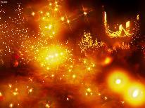 【入場券付】妙高 ハピネス イルミネーション~幸福を呼ぶ光の双龍~世界最大 光の地上絵♪1泊朝食付