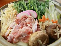 【期間限定】季節の味・新そばを食べに来て♪奥久慈しゃも鍋の〆を常陸秋そばにグレードアップ!