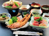 【人気No.1】旬の味覚♪伊豆天城の山と海の幸を堪能!1泊2食プラン