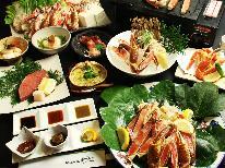 【日帰りご昼食★1日2組限定】【冬季限定★蟹フルコース】かに物語に耳をすませば…