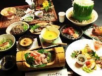 【1泊2食】高原の森会席‐花‐ 当館一番人気の一泊二食付きコースで食と観光大満足プランッ♪