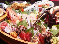 【豪華舟盛りコース】海鮮8種舟盛りに伊勢エビ&サザエが加わった豪華な舟盛をご堪能♪