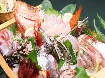 【9~11月限定】8種船盛り・牛タン・キンメ煮付・カサゴ唐揚・土瓶蒸し付き♪秋の味覚コース