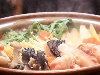 【スタンダード】人気のキンメ煮付やカサゴ唐揚げ&海鮮6種板盛付き★やどかりコース