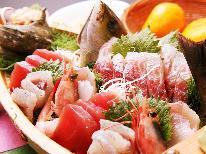 美味しい魚と温泉★豪華舟盛★お土産特典付!≪岩盤浴無料≫