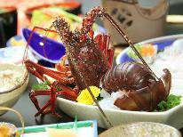 伊勢海老付きの舟盛り☆さらに1人1匹伊勢海老の丸焼きが食べれちゃう♪