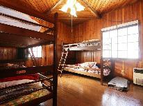 ドミトリー相部屋タイプで他の宿泊者とも和気藹々♪一人旅に最適な相部屋利用プラン《素泊まり》