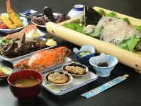 【リーズナブル】新鮮な魚介を味わう☆お得に泊まるヘルシープラン(1泊2食付)