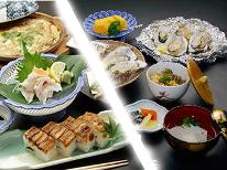 牡蠣フルコース&穴子フルコースを堪能♪冬の宮島をギュッとお届け♪【二人旅プラン】