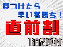【最大18000円お得♪冬期直前割】今が旬!!焼き牡蠣×牡蠣御飯】牡蠣フルコース
