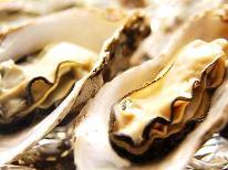 お待たせいたしました!3/31まで【焼き牡蠣×牡蠣御飯】牡蠣フルコース