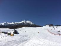 スキー満喫♪開田高原マイアスキー場【土曜、休日は割引き券付!】得々プラン♪