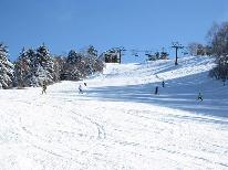 【リフト1日券】 きそふくしまスキー場!【割引券付き】得々プラン