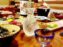 【選べるお酒 プラン】地酒 or イワナの骨酒(半額で提供)♪1泊2食付
