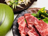 【グレードアップ】上州牛の陶板焼き&地酒サービス♪尾瀬名物のざる豆腐も美味【1泊2食付き】