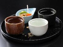 【3種の信州地酒飲み比べ】信州が生んだ名酒と旬彩郷土料理を楽しむ【1泊2食付】