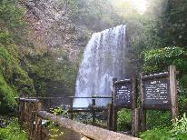 【早朝出発向け】登山・滝巡り・トレッキングのお客様にピッタリ!おにぎり弁当朝食付【1泊2食付】