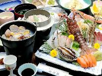 【お造り御膳】一番人気♪伊勢海老とアワビもついた豪華お作り盛りコース!