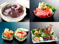 潮騒プラン☆初夏のキャンペーン①☆選べるメイン料理◆館内ご利用割引券付