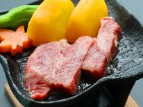 【山海の幸】大好評♪地元ブランド≪知多牛サーロインステーキ付≫!