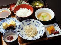 ◆1泊朝食付◆夕食は外で!チェックイン21時まで観光を満喫したい方に